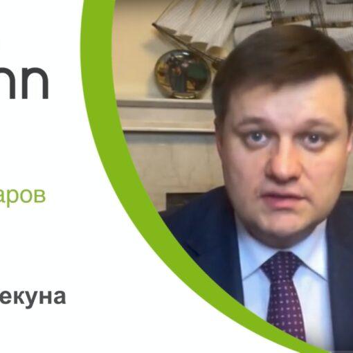 ISPPP - Адвокат Жаров - Отчет опекуна