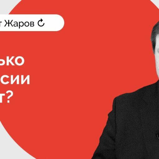 Сколько в России сирот?