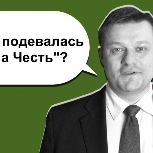 Адвокат Жаров: 7 мифов о суде
