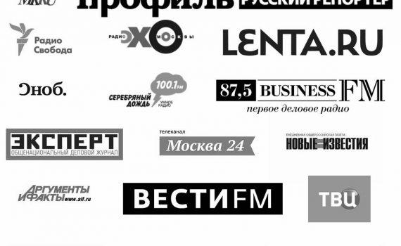 Адвокат Жаров в СМИ