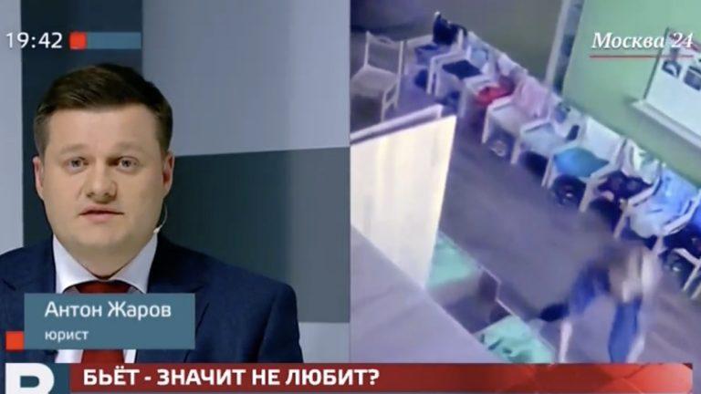 """Адвокат Жаров в прямом эфире телеканала """"Москва 24"""""""