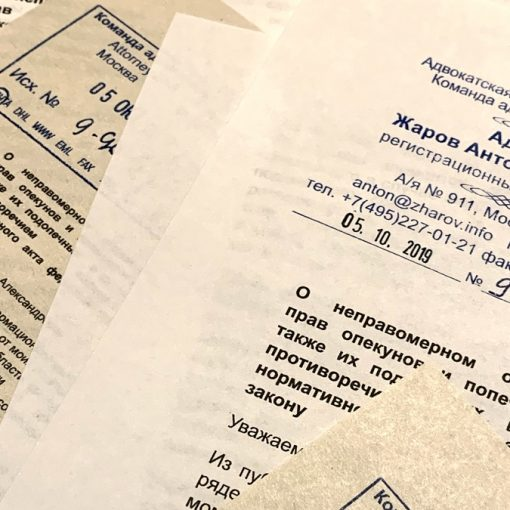 Номинальные счета в Астраханской области будут! Делай раз!