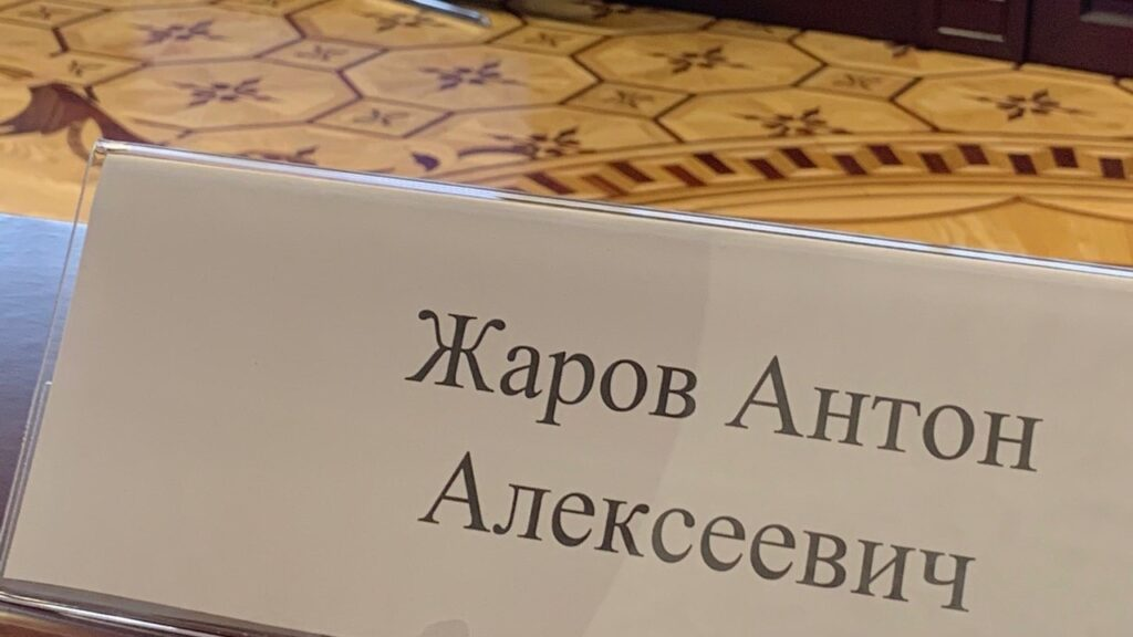 Адвокат Жаров - специалист по семейному и детскому праву