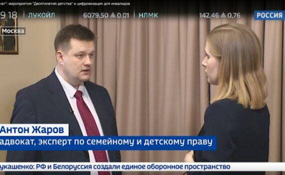 Адвокат Жаров дал интервью телеканалу Россия 24