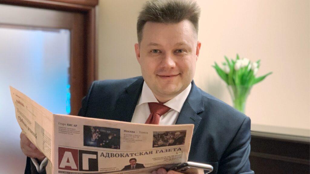 Адвокат Жаров - Адвокатская Газета