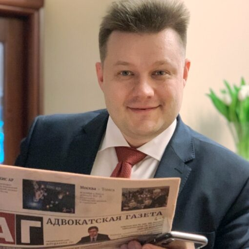 Большая статья адвоката Жарова в Адвокатской газете